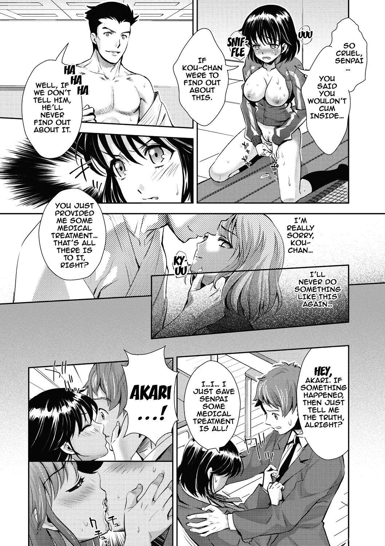 Ima kara Kanojo ga Netoraremasu | From Now On She'll Be Doing NTR 155