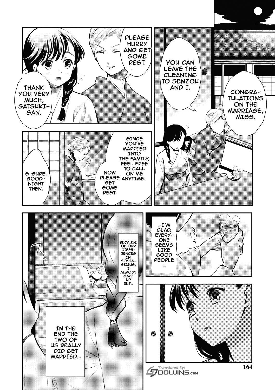 Ima kara Kanojo ga Netoraremasu | From Now On She'll Be Doing NTR 159