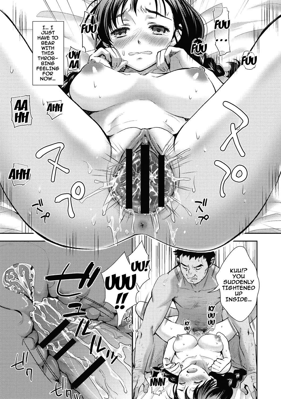 Ima kara Kanojo ga Netoraremasu | From Now On She'll Be Doing NTR 168