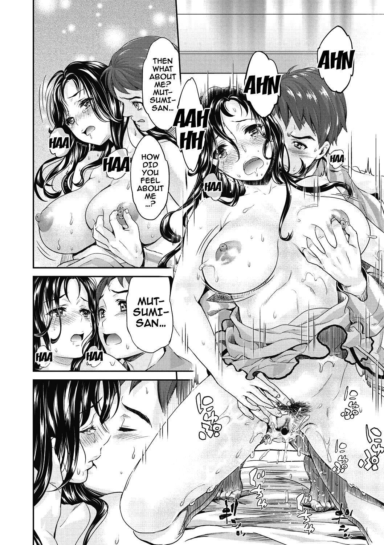 Ima kara Kanojo ga Netoraremasu | From Now On She'll Be Doing NTR 16