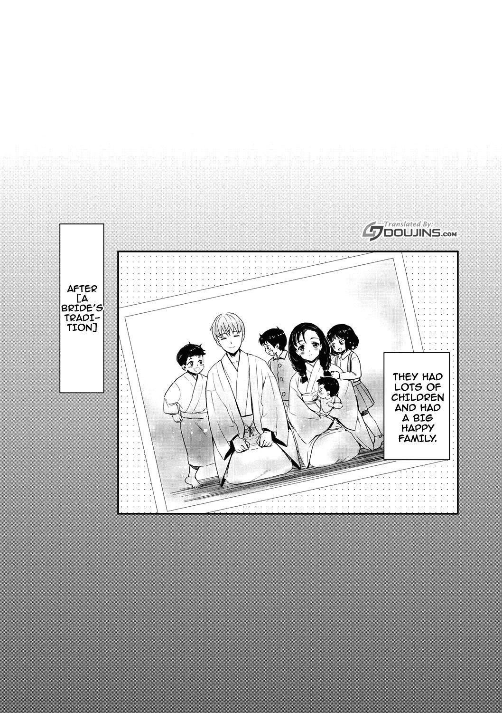 Ima kara Kanojo ga Netoraremasu | From Now On She'll Be Doing NTR 179