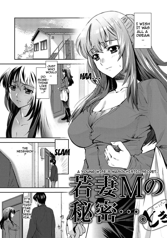 Ima kara Kanojo ga Netoraremasu | From Now On She'll Be Doing NTR 200