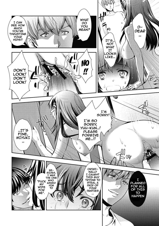 Ima kara Kanojo ga Netoraremasu | From Now On She'll Be Doing NTR 217