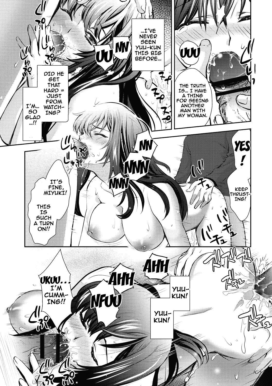 Ima kara Kanojo ga Netoraremasu | From Now On She'll Be Doing NTR 218