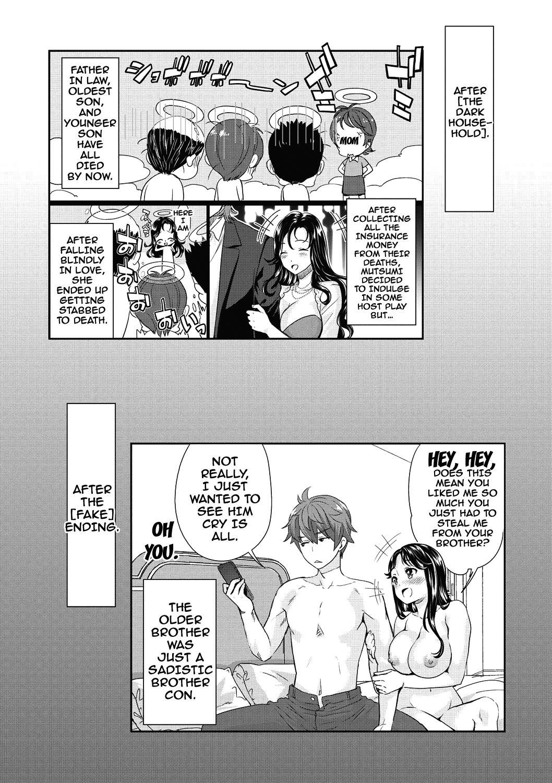 Ima kara Kanojo ga Netoraremasu | From Now On She'll Be Doing NTR 59
