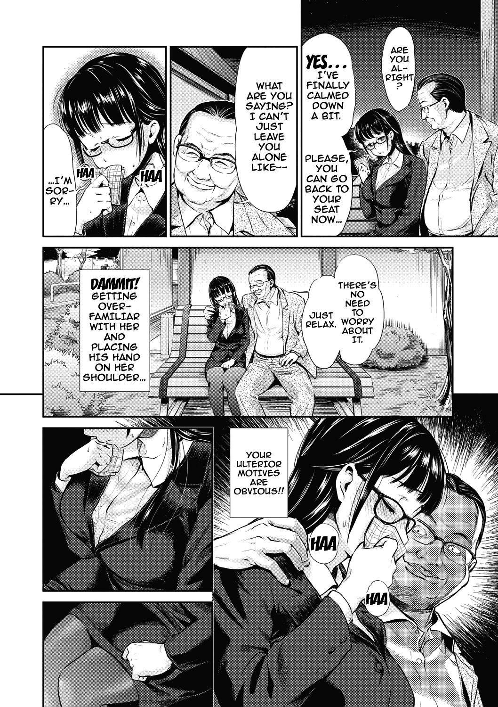 Ima kara Kanojo ga Netoraremasu | From Now On She'll Be Doing NTR 64