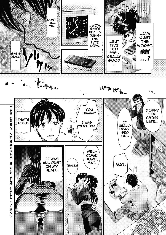 Ima kara Kanojo ga Netoraremasu | From Now On She'll Be Doing NTR 78