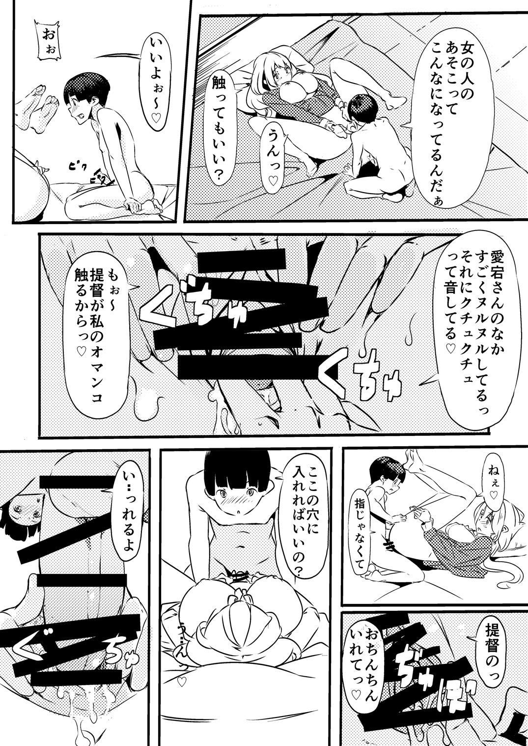 Shota Teitoku to Atago-san 9