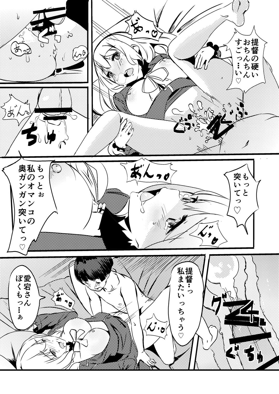 Shota Teitoku to Atago-san 16