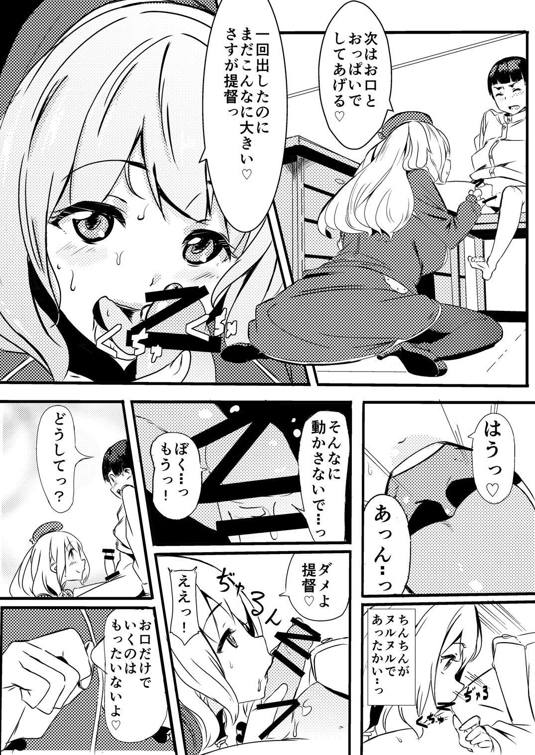 Shota Teitoku to Atago-san 4
