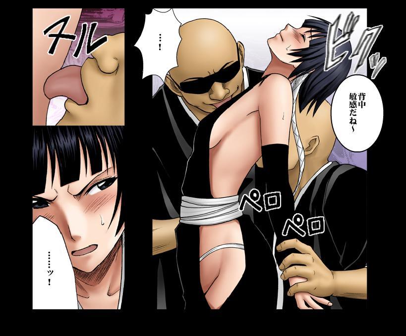 [Crimson Comics] DA - Salban no Hasaibi HG Coloured - Soi Fon 's Agony Part One 21