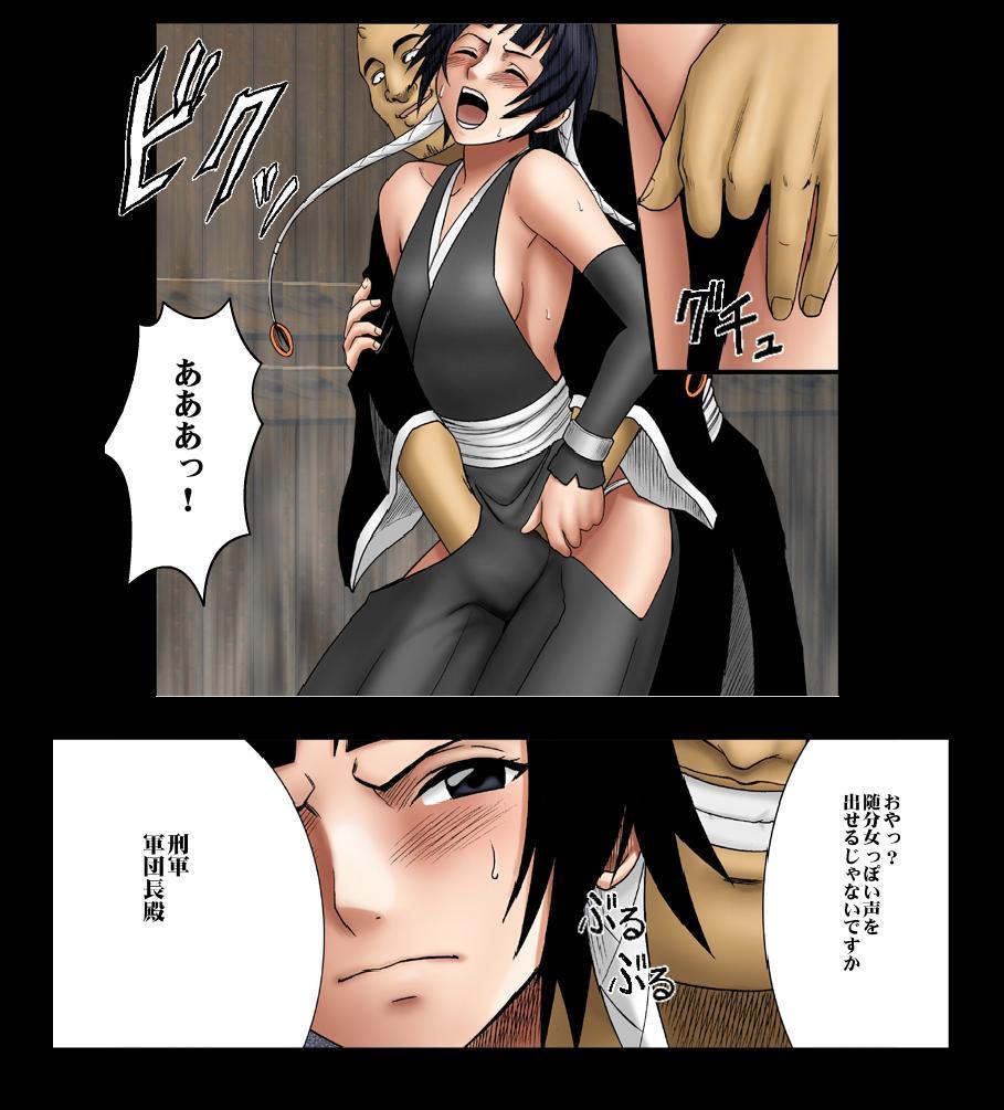 [Crimson Comics] DA - Salban no Hasaibi HG Coloured - Soi Fon 's Agony Part One 26