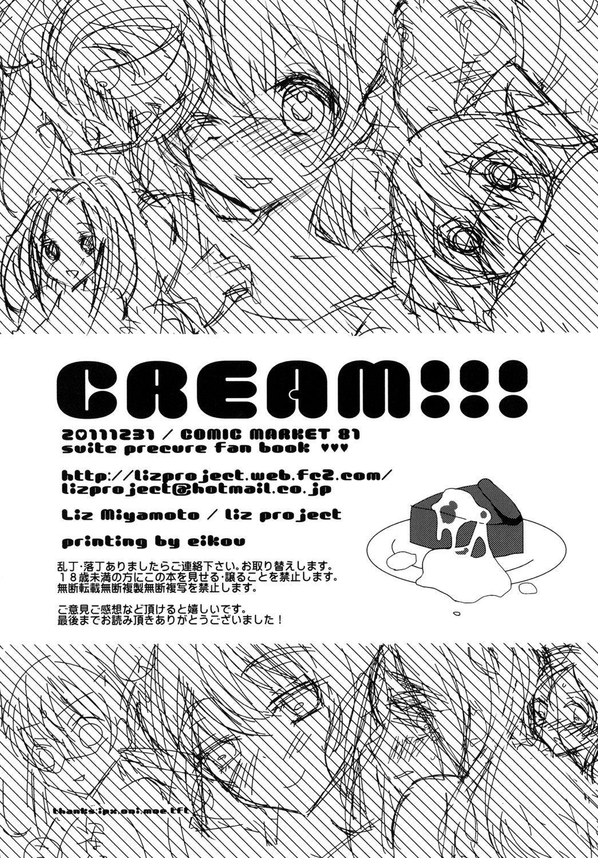 CREAM!!! 24