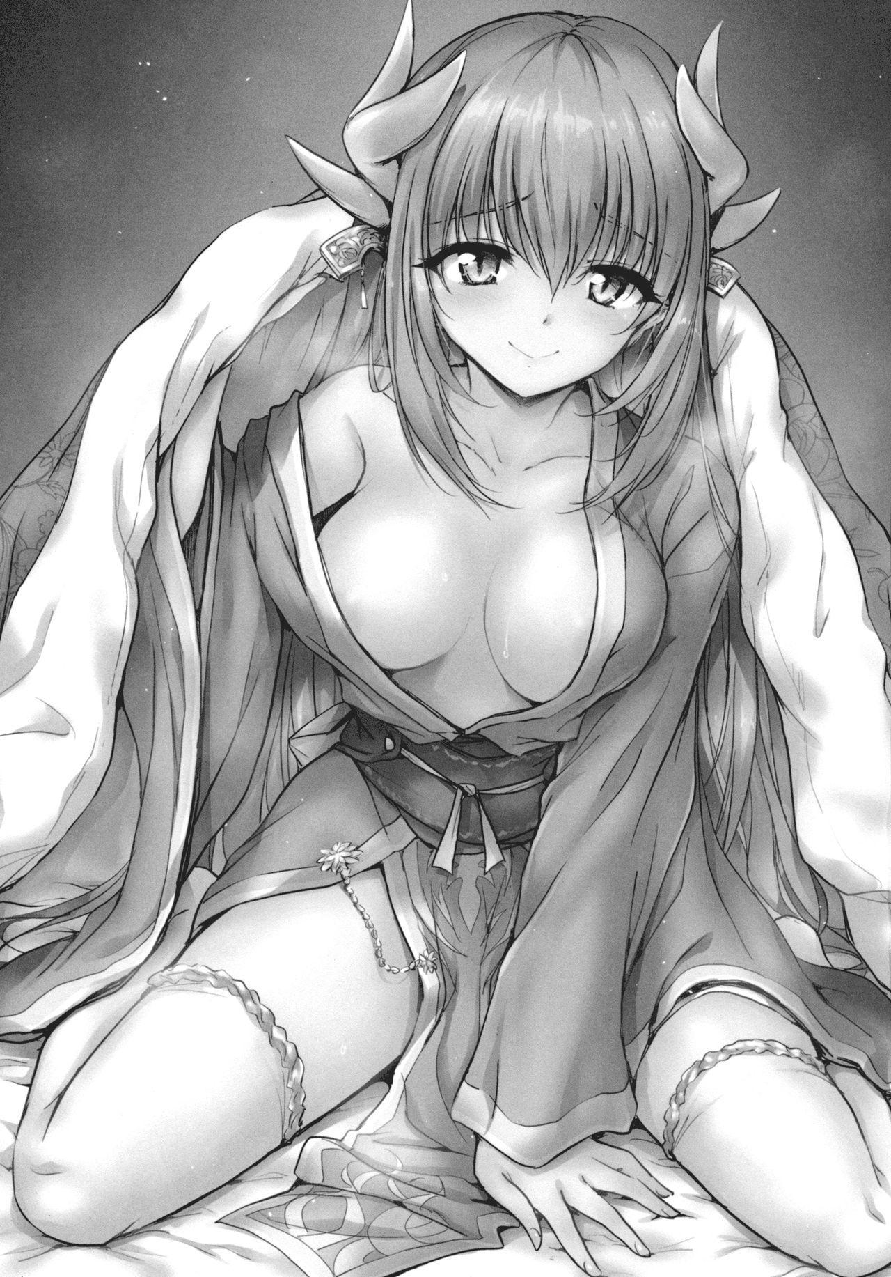 Futon no Naka no Kiyohime-chan 1