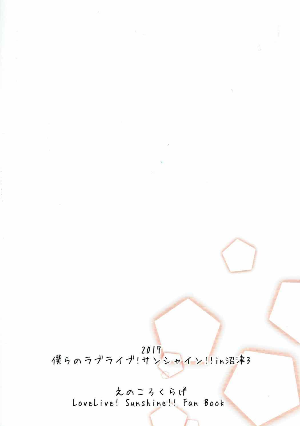 Seitokaichou ga Hamerarete 17