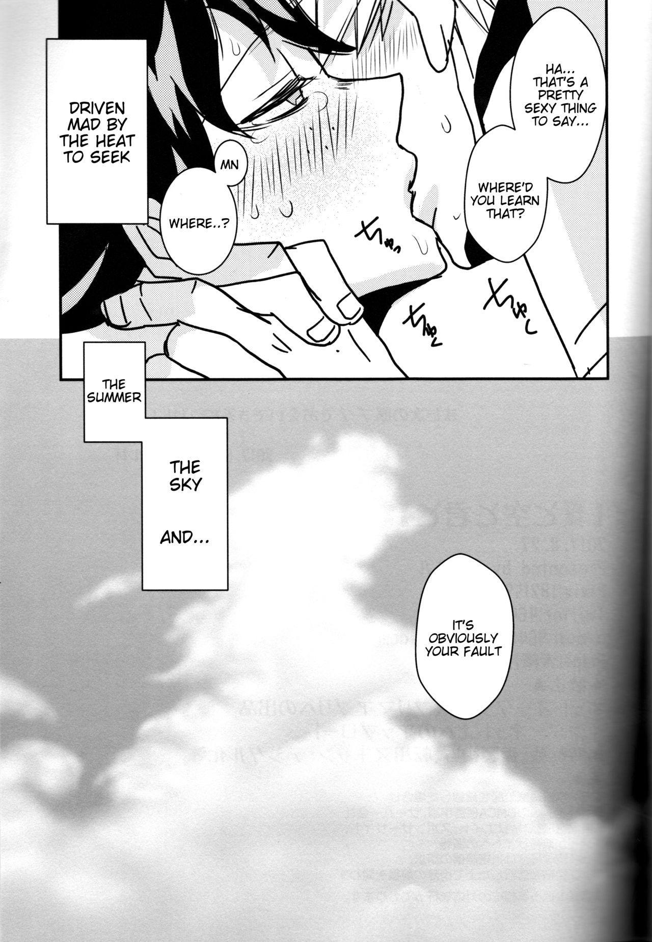 Natsu to Sora to Kimi to 19