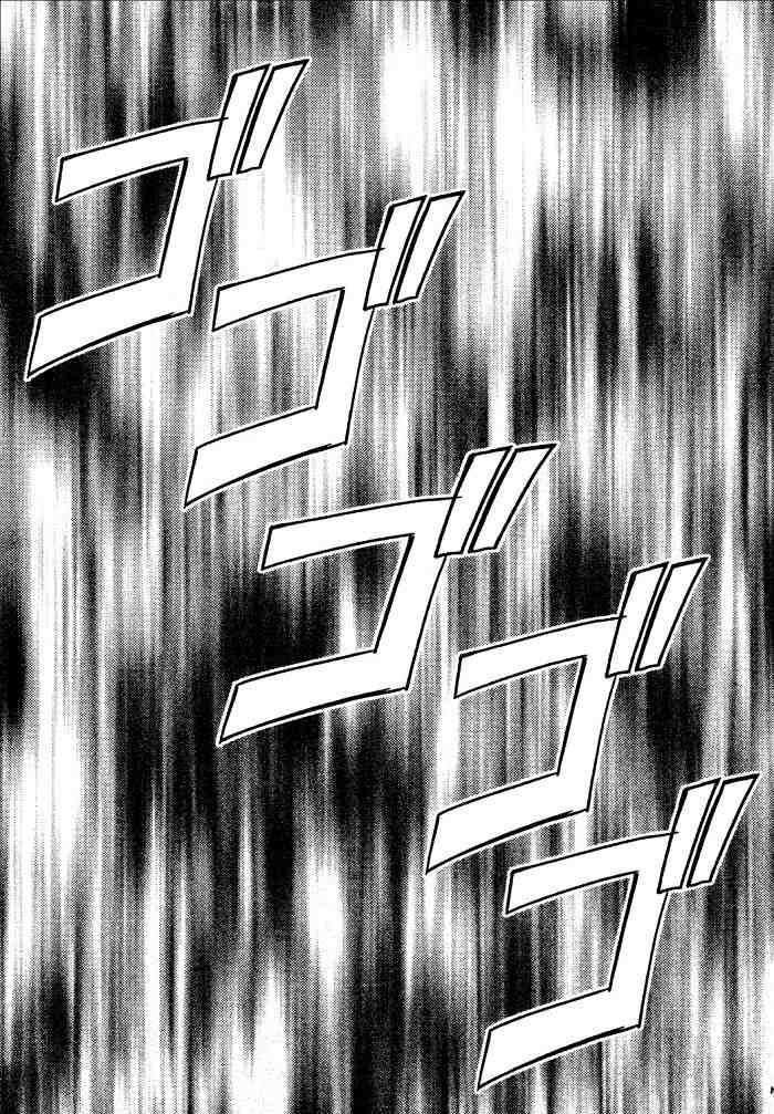 Kajitsu Soushuuhen 69