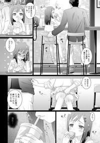 10-sai kara no Omutsu Series 1