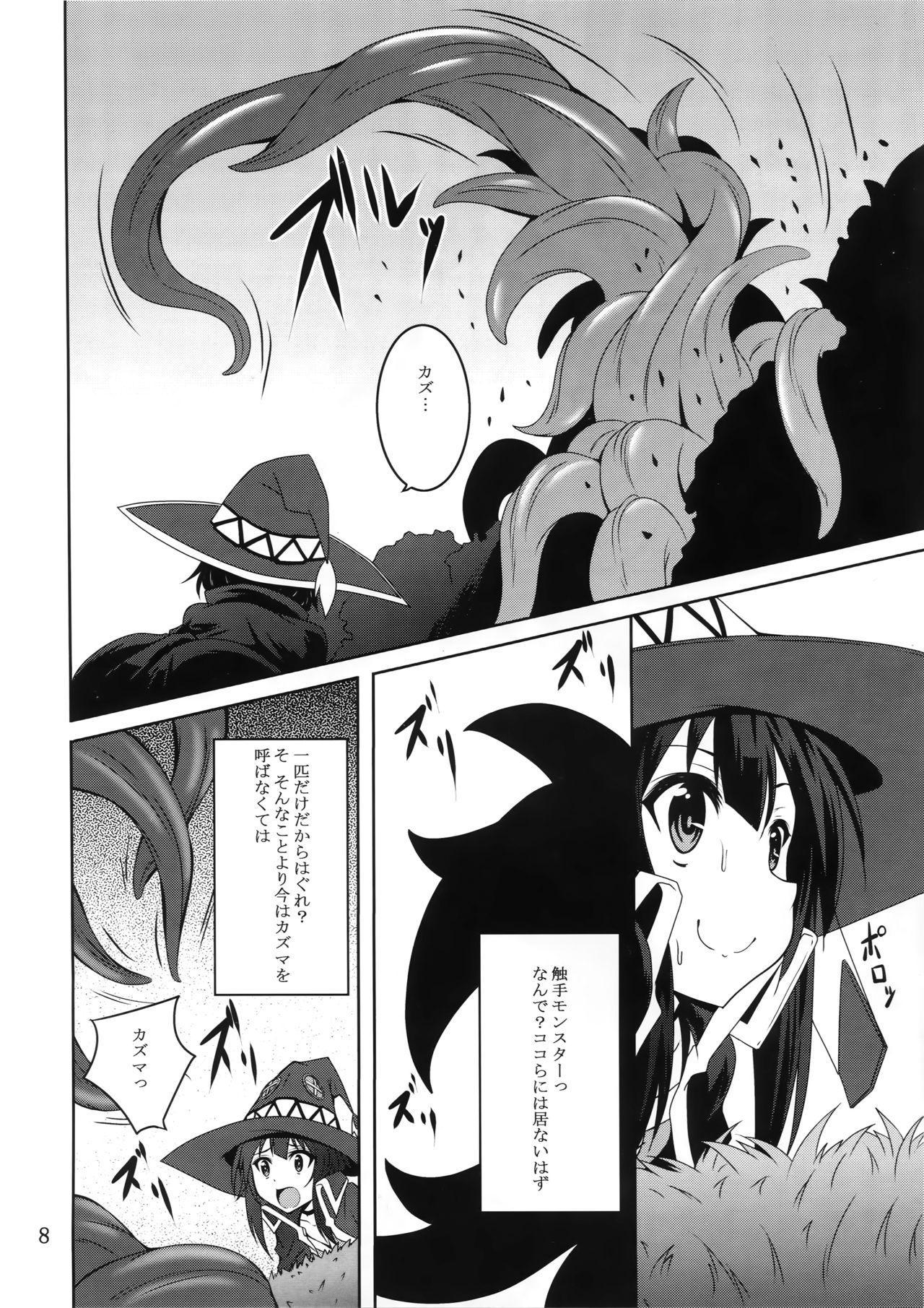 Megumin to Shokushu ni Syukufuku o! 6