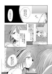 Kuchibashiri na Kanojo to Mukuchi na Kanojo Ai no Revenge 3
