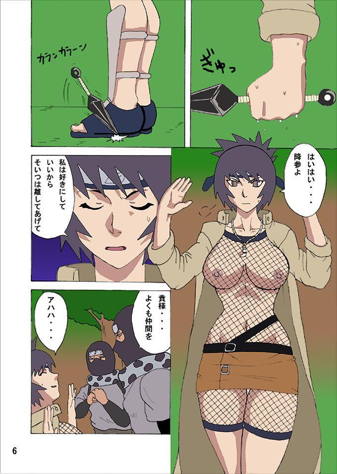 Mitarashi Anko Hon 5
