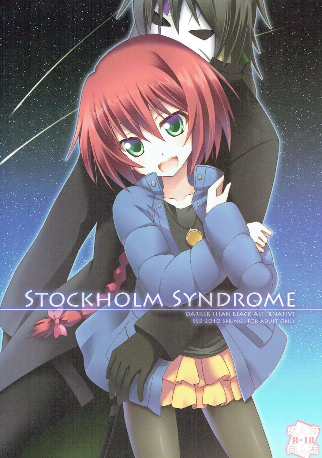 STOCKHOLM SYNDROME 0