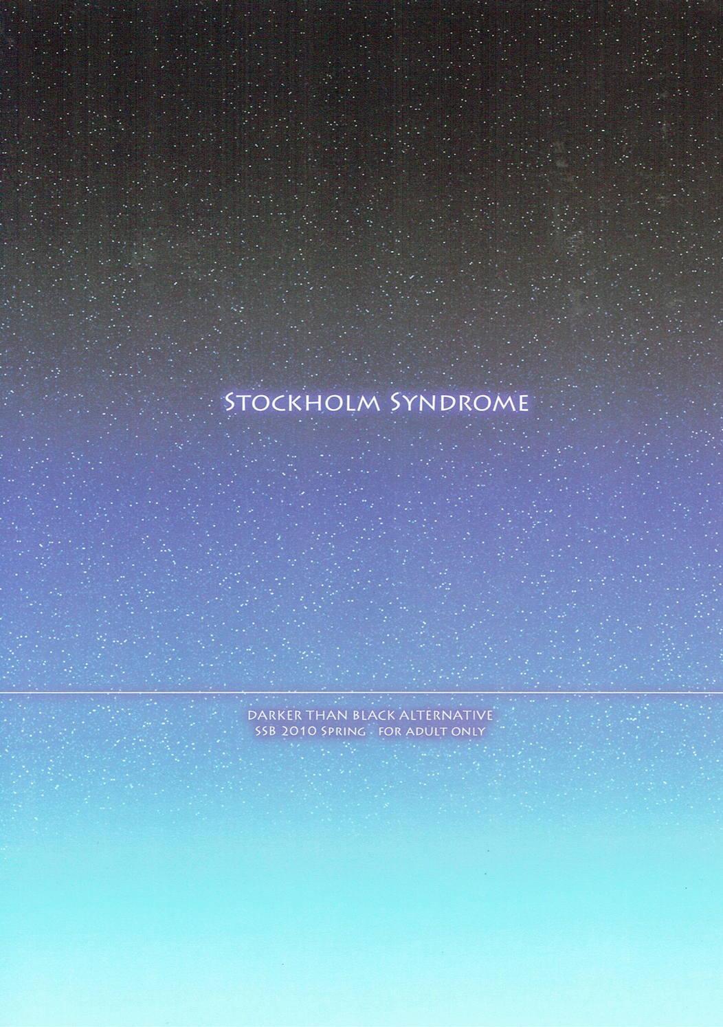 STOCKHOLM SYNDROME 25
