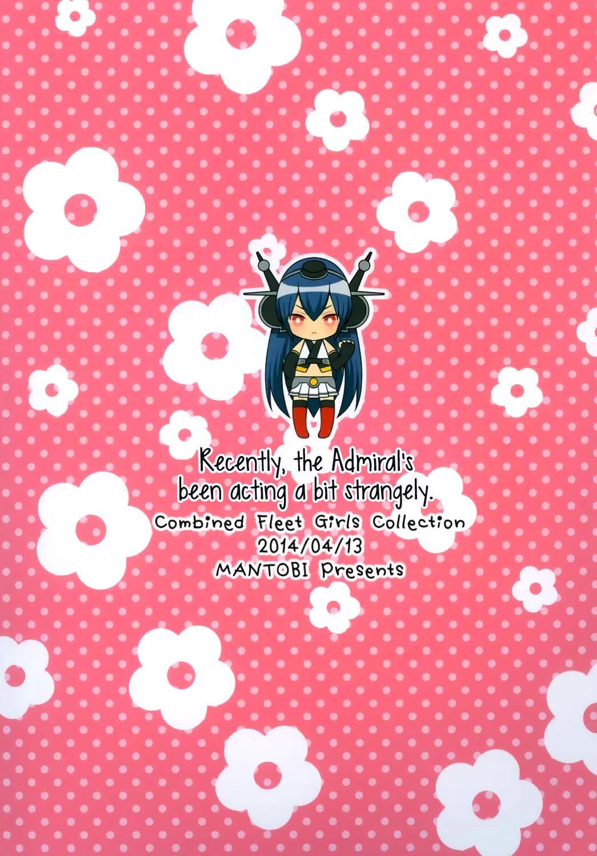 Saikin, Teitoku no Yousu ga Chotto Okashii no daga | Recently, the Admiral's been acting a bit strangely 21