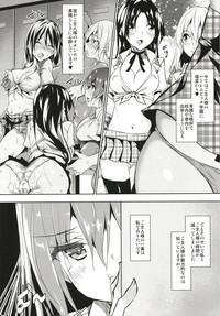 Seidokai After 4