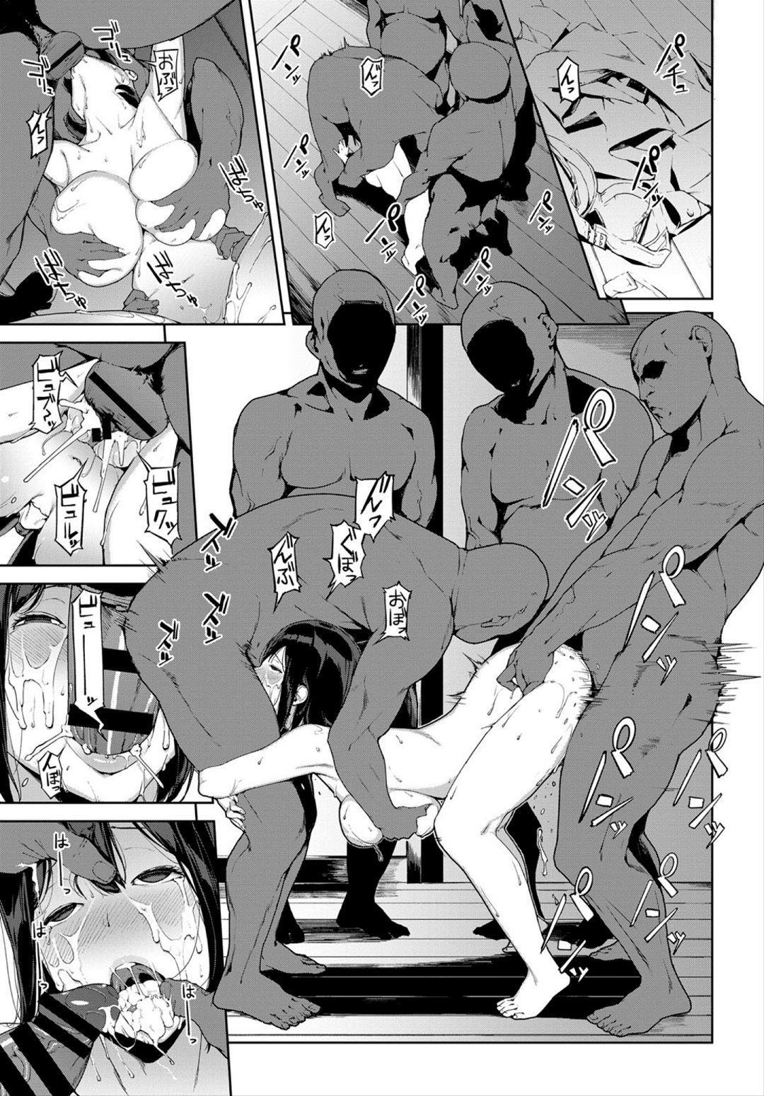 Anata no Ushiro - I'm behind. 16