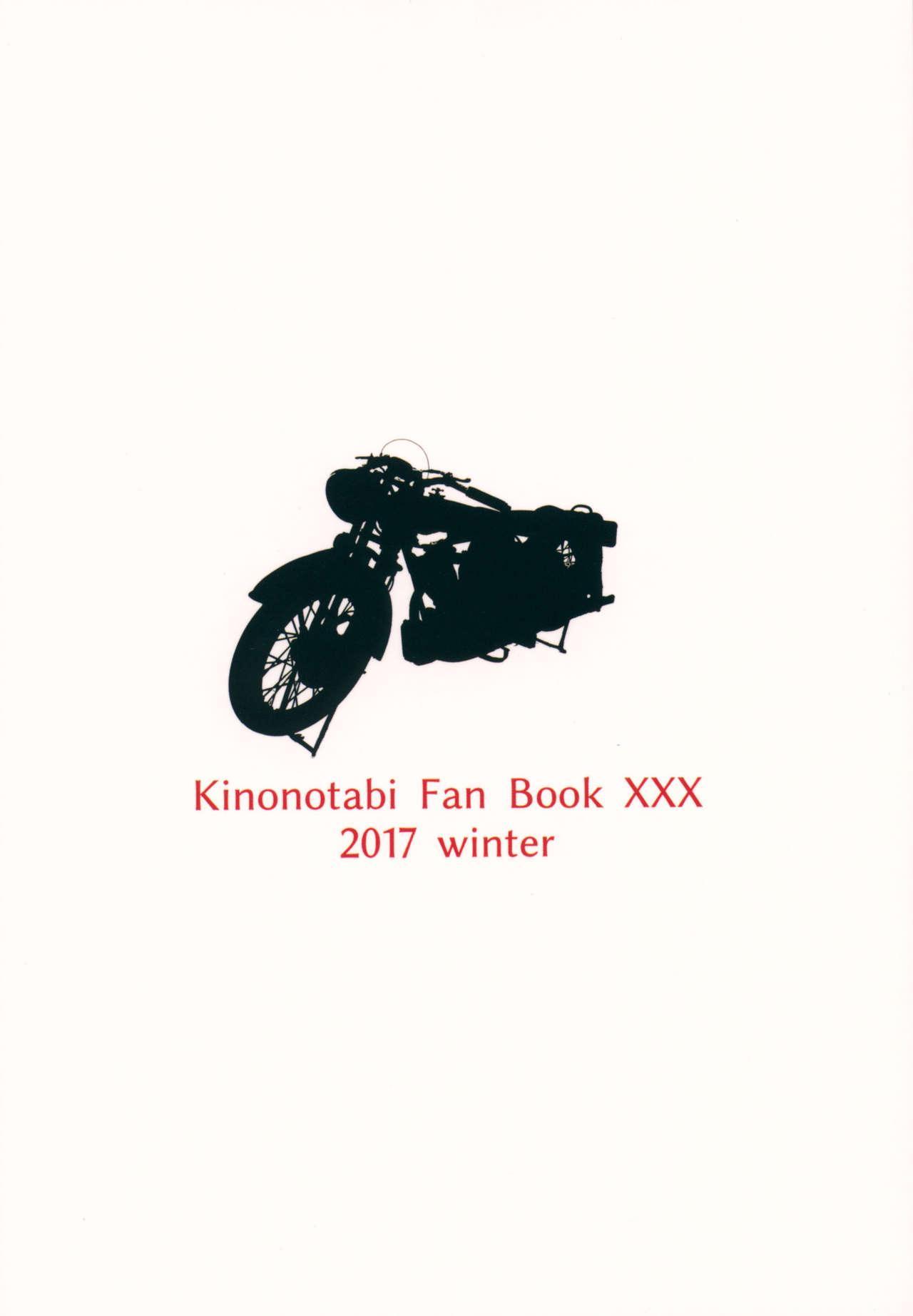 xxx Shinai to Derarenai Kuni   The Country Where You Can't Leave Unless You XXXX 37