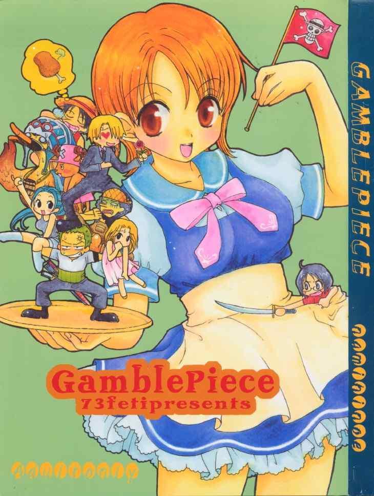 Gamble Piece 0