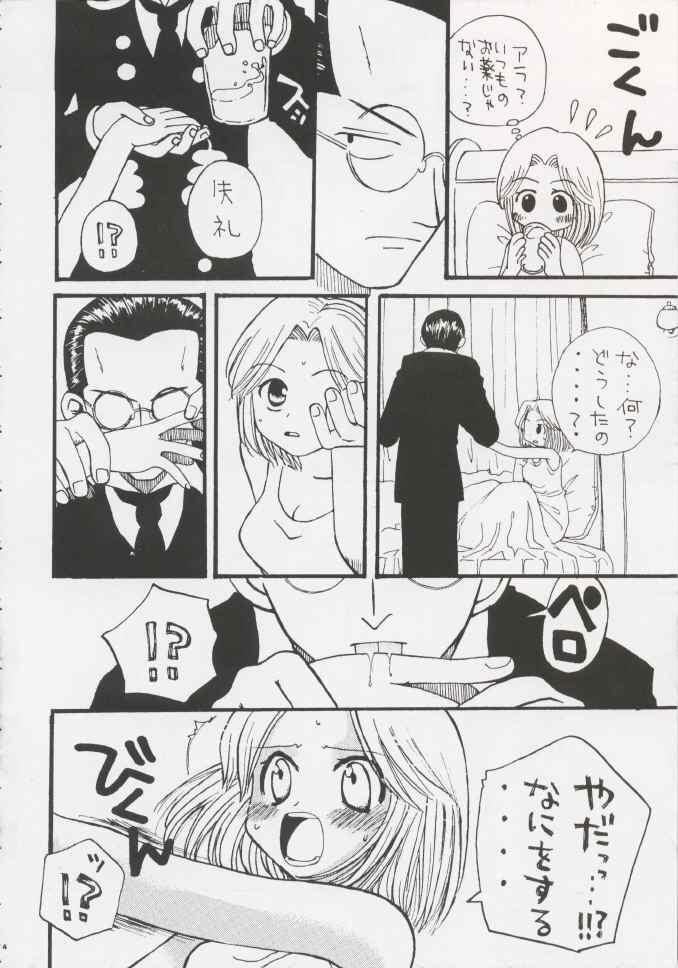 Gamble Piece 156