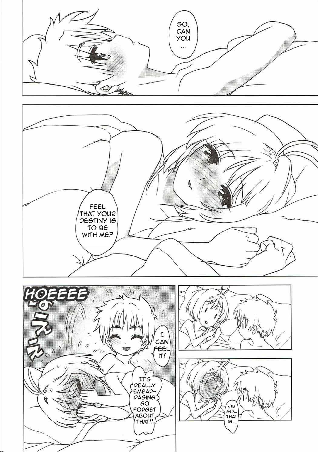 Sakura to Syaoran to Warm Bodies 21