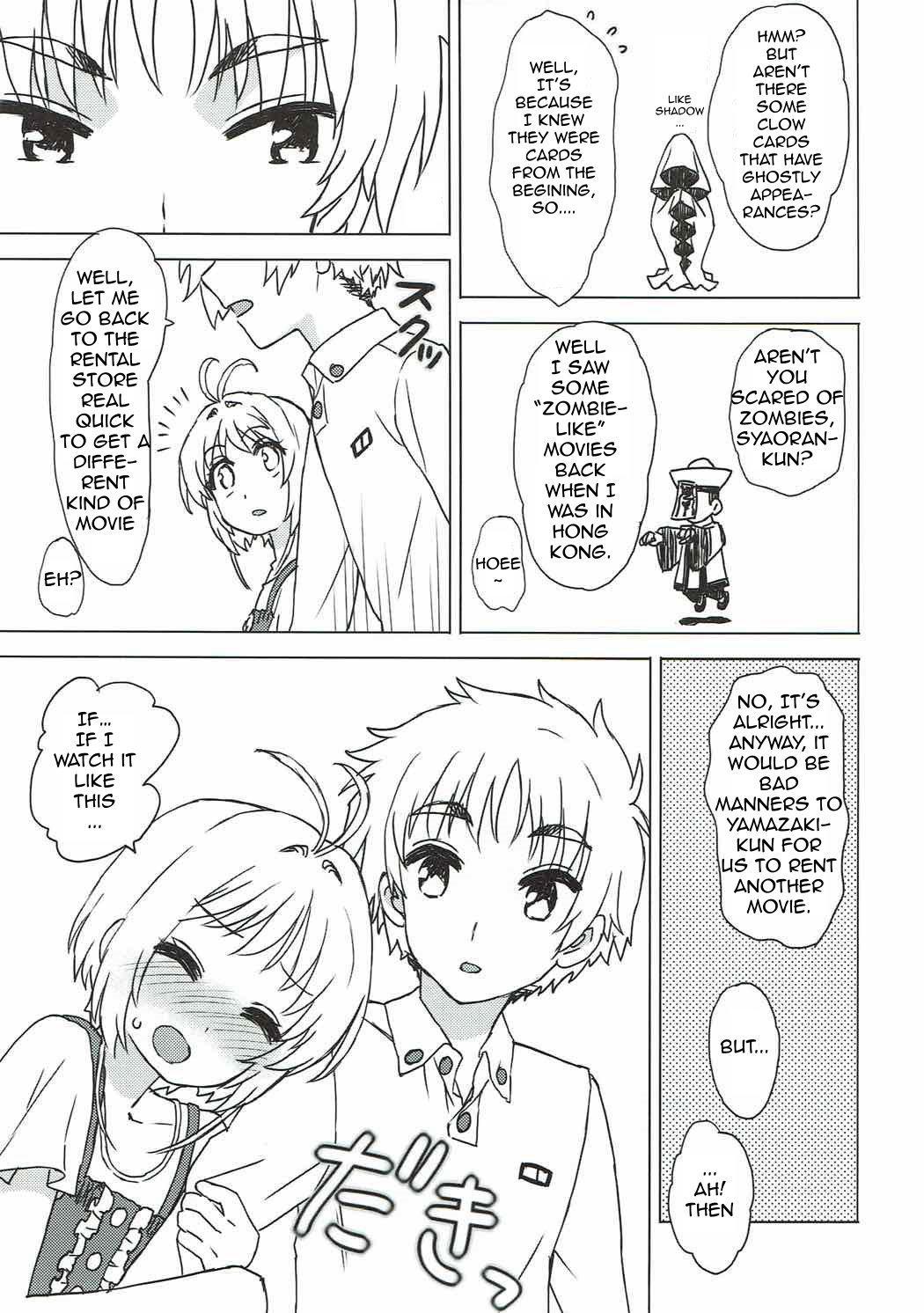 Sakura to Syaoran to Warm Bodies 8