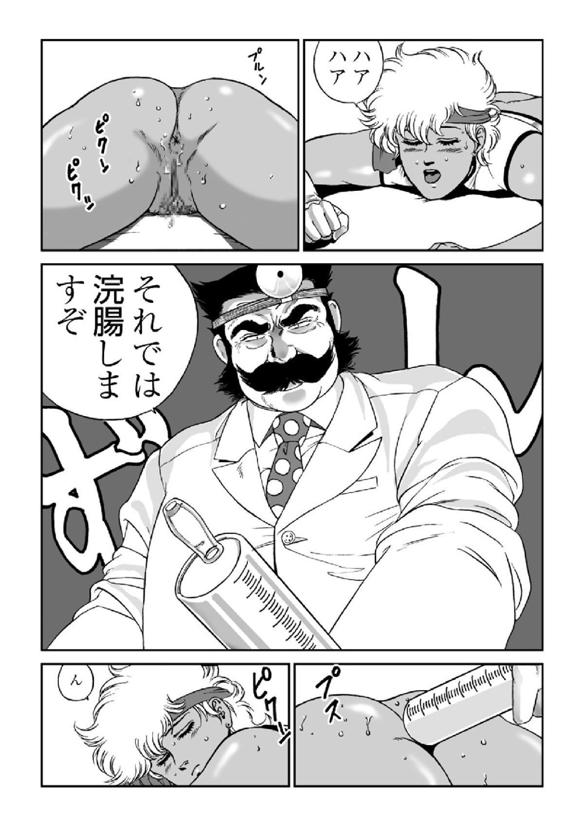 ドクターマリオ 16