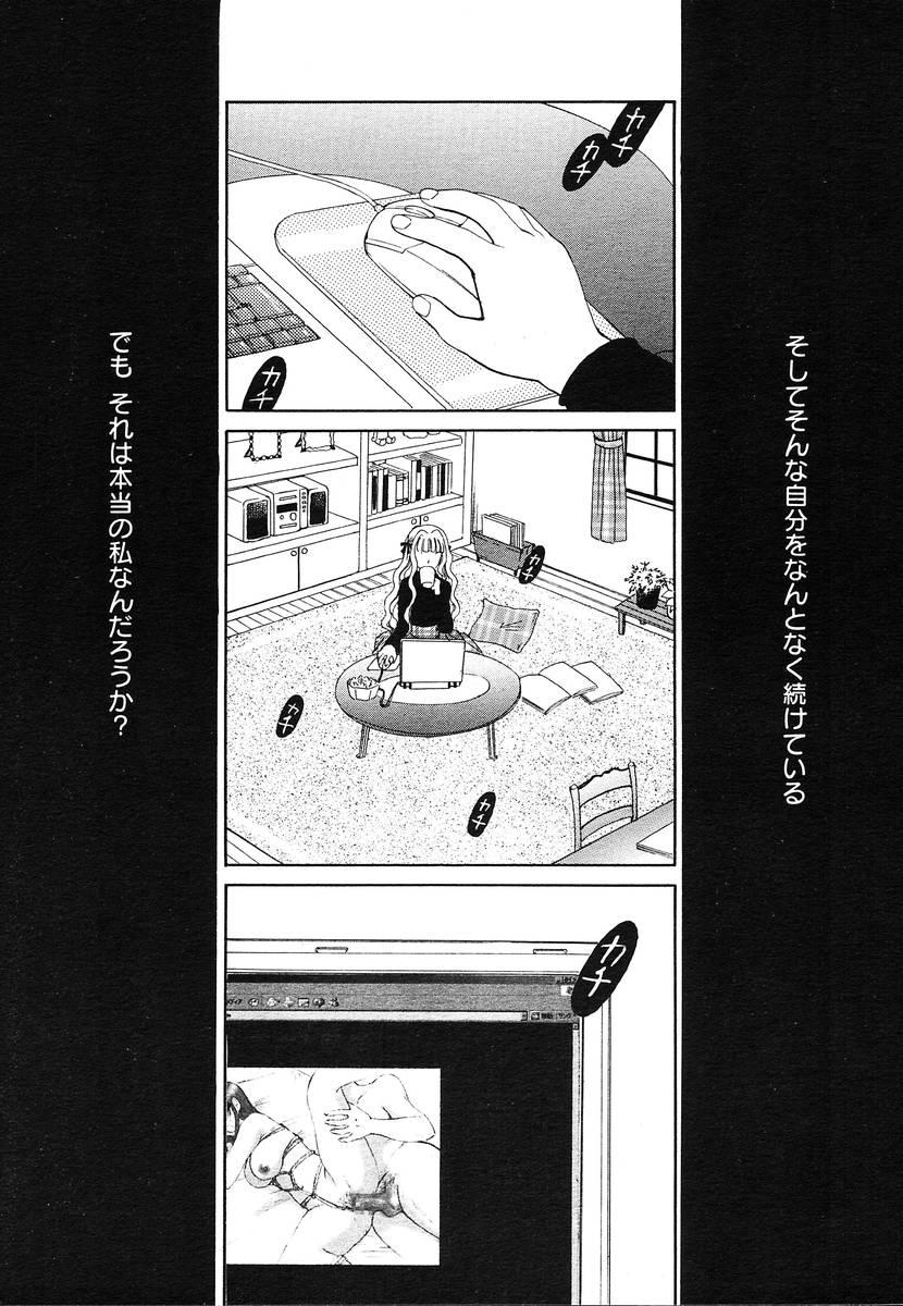 Comic Megaplus Vol.08 24