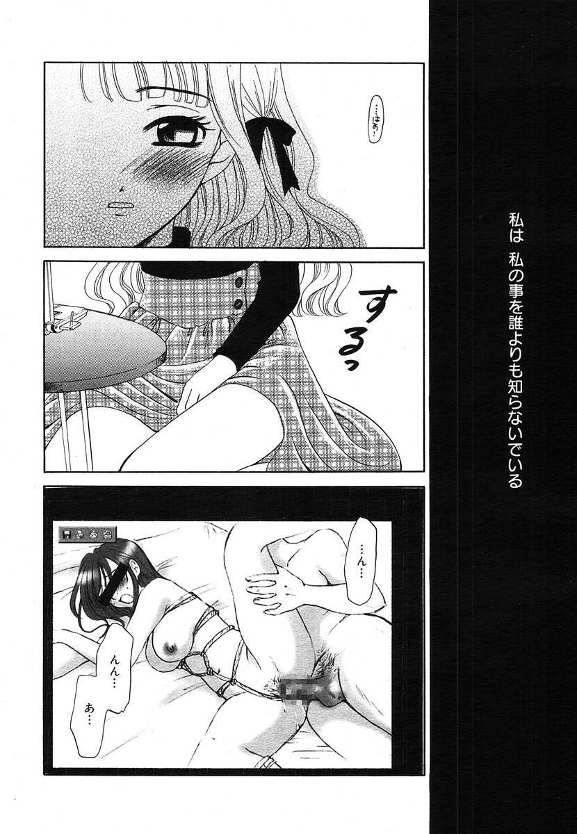 Comic Megaplus Vol.08 25