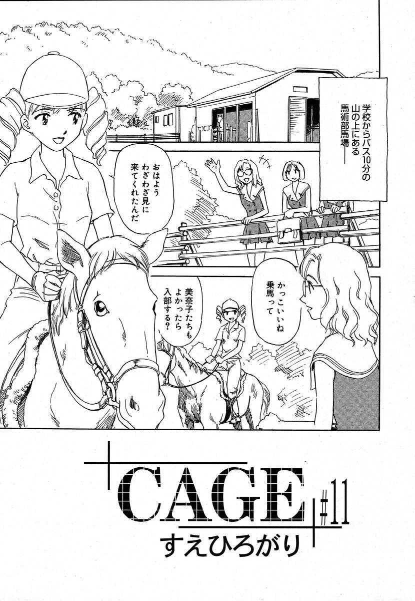 Comic Megaplus Vol.08 318