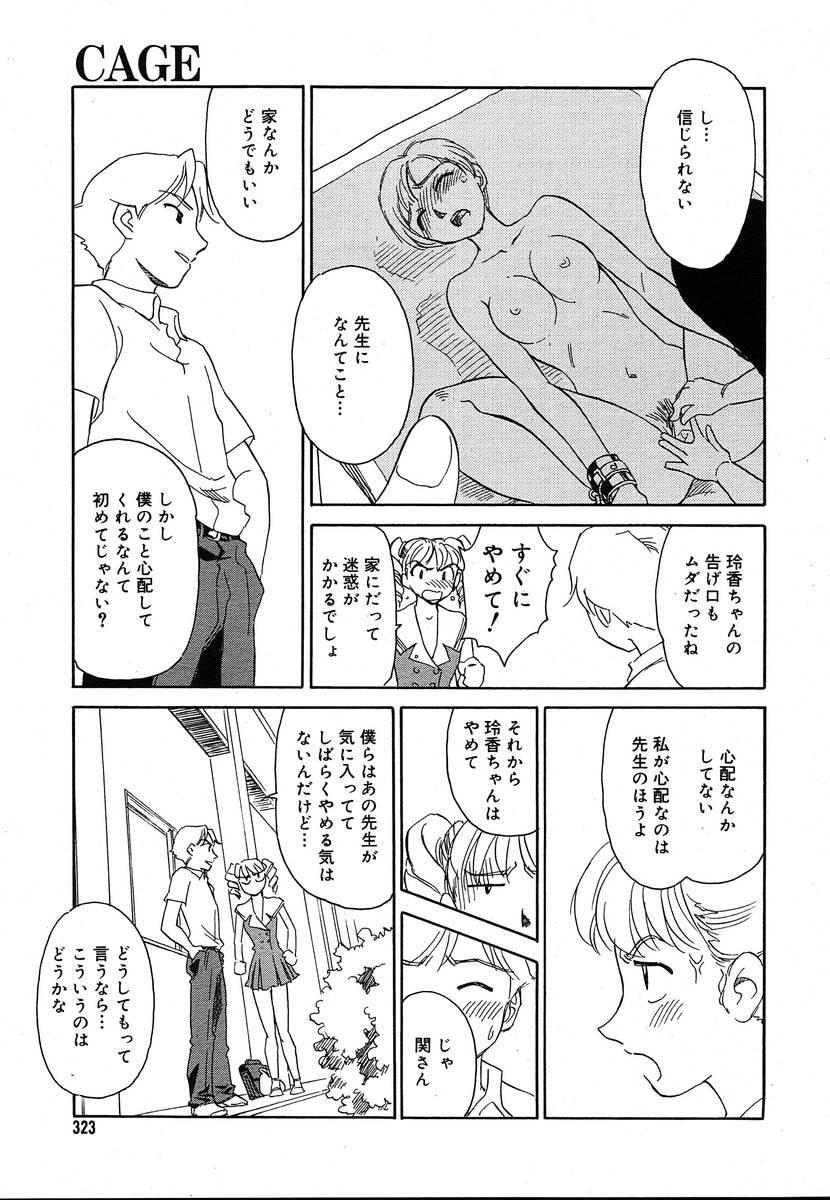 Comic Megaplus Vol.08 320