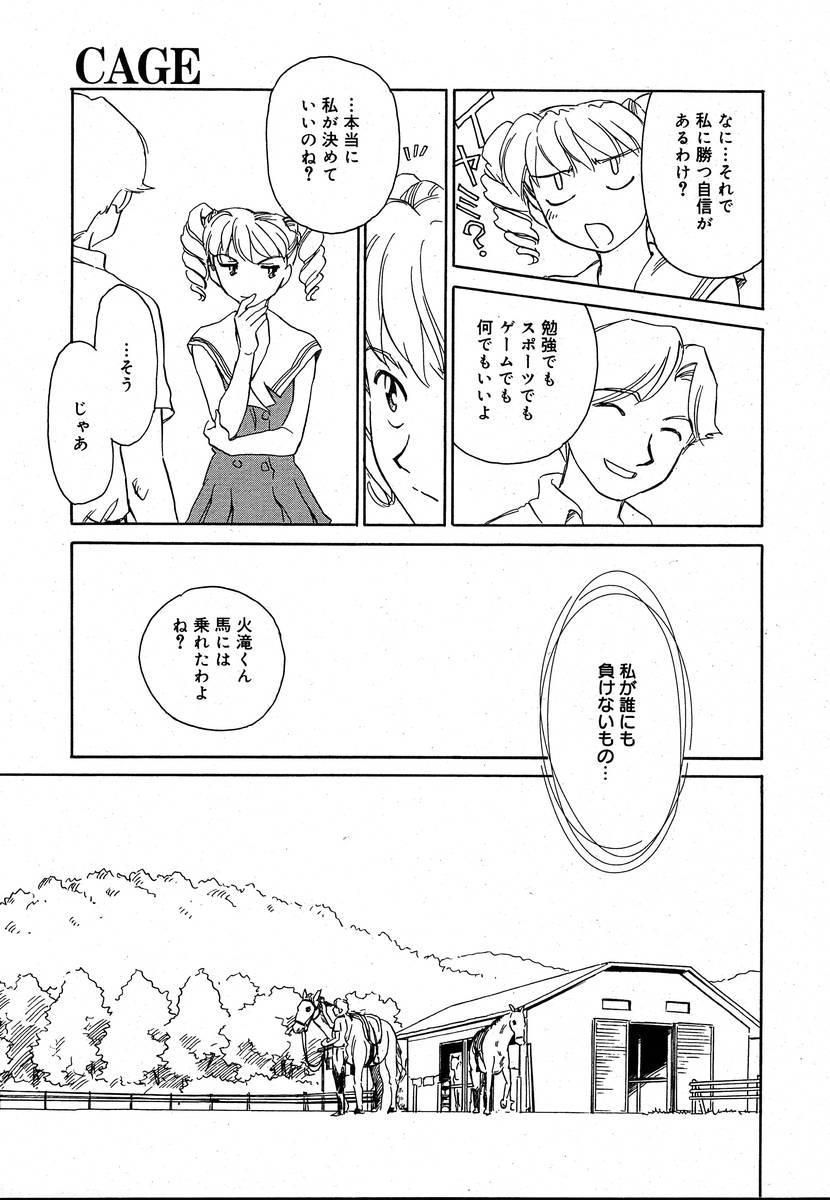 Comic Megaplus Vol.08 322