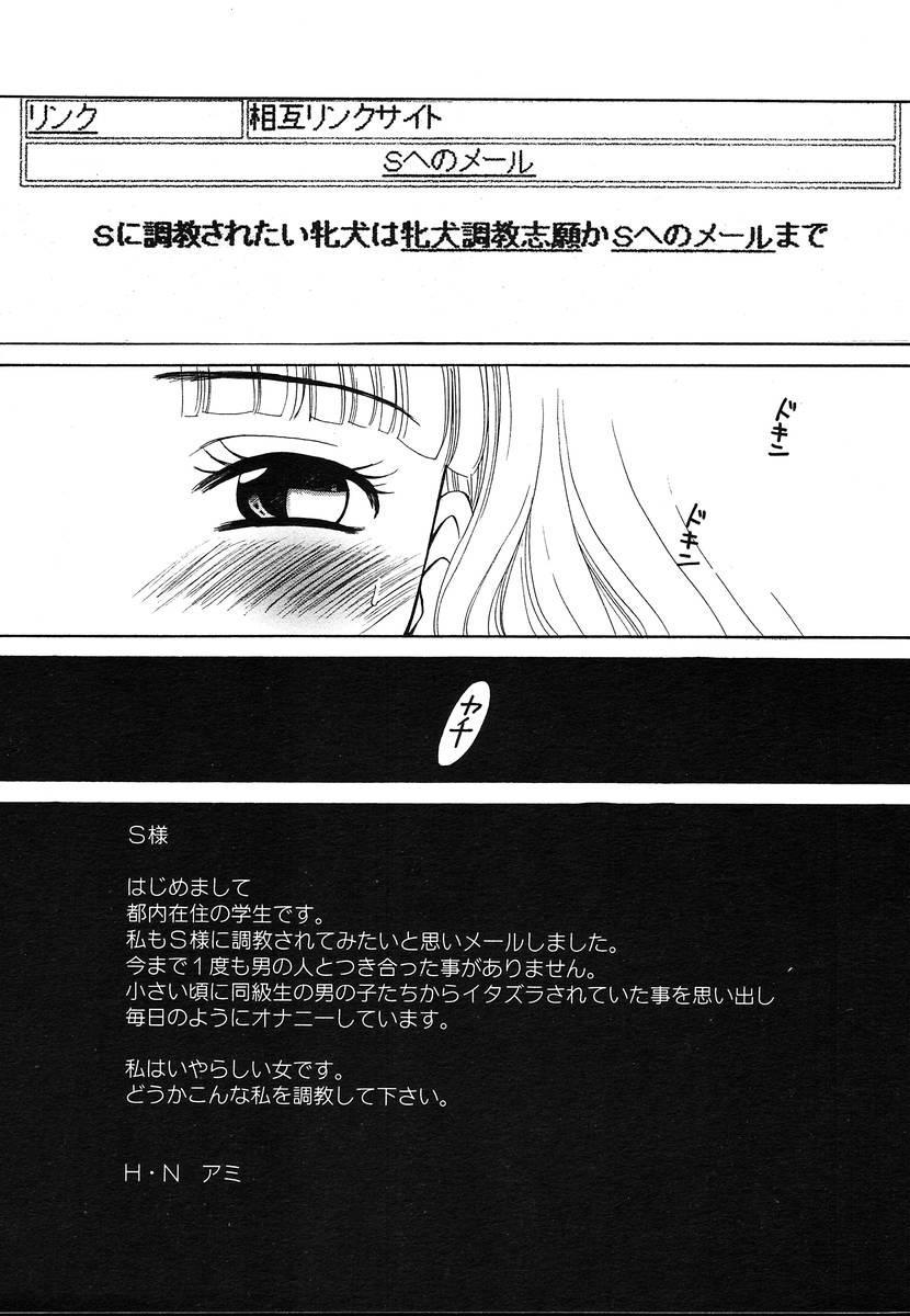 Comic Megaplus Vol.08 32