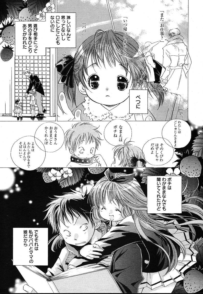 Comic Megaplus Vol.08 336