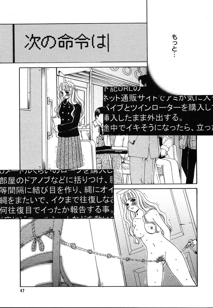 Comic Megaplus Vol.08 44