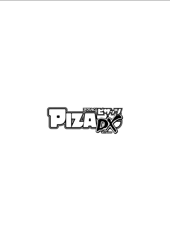 Action Pizazz DX 2018-04 227