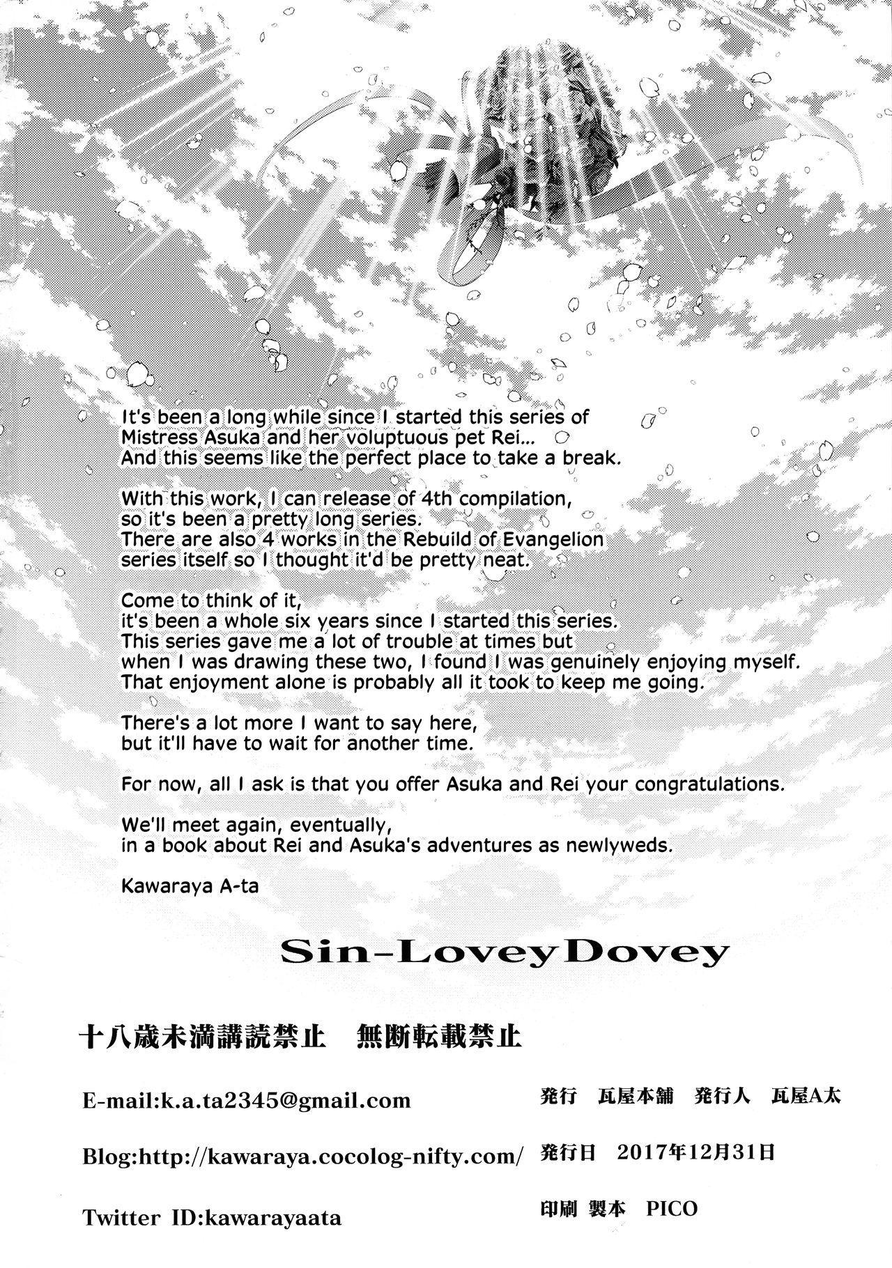 Sin-Lovey Dovey 51