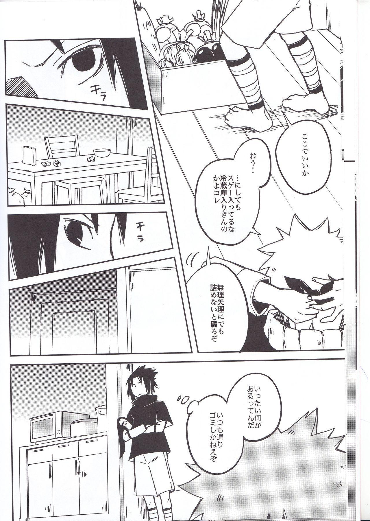 (C91) [Pot8os (McQueen Michino)] Ramen Daisuki Naruto-kun to Sasuke-kun (Naruto) 9