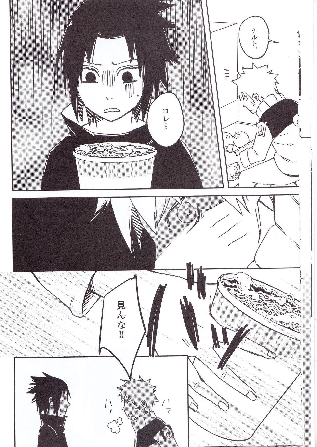 (C91) [Pot8os (McQueen Michino)] Ramen Daisuki Naruto-kun to Sasuke-kun (Naruto) 11