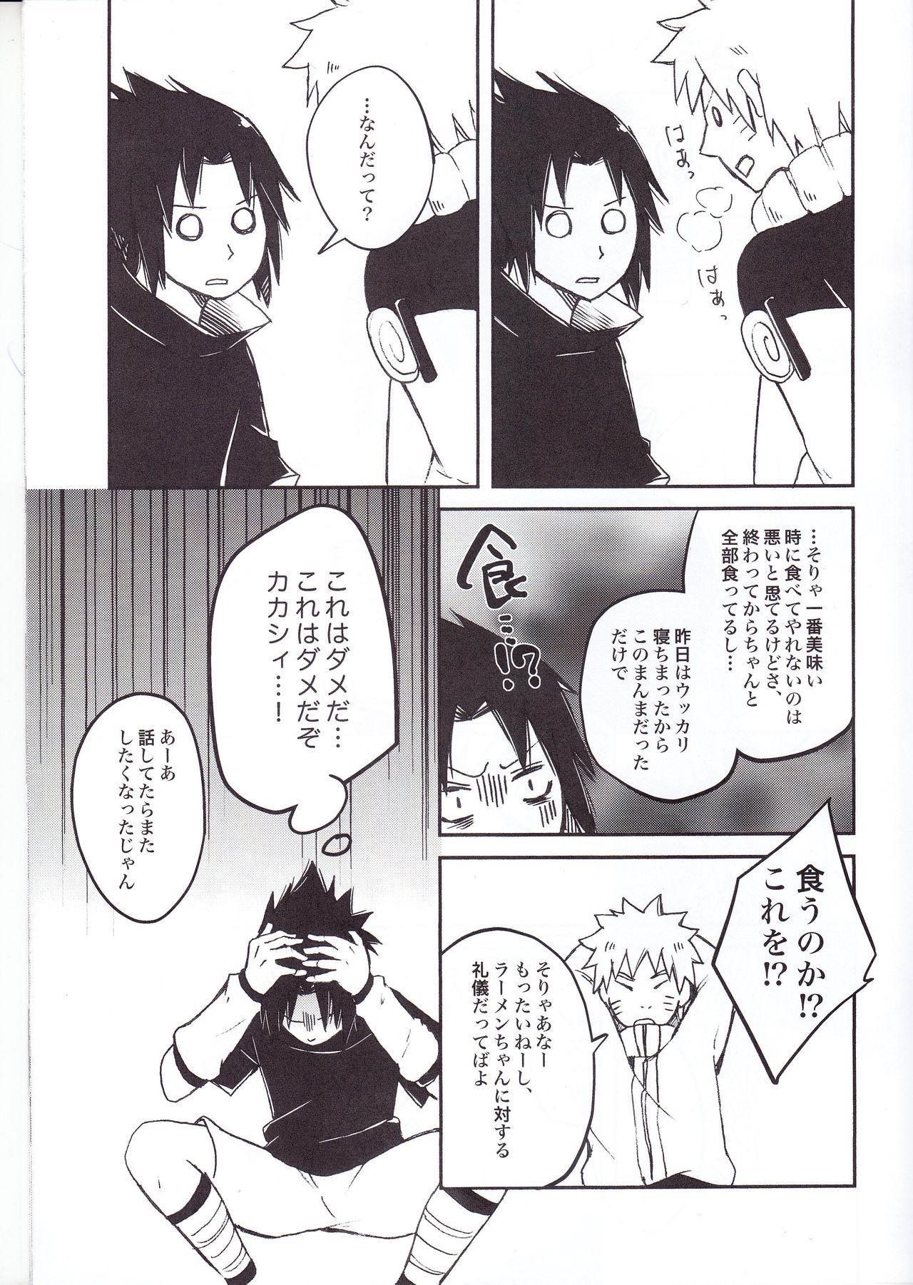 (C91) [Pot8os (McQueen Michino)] Ramen Daisuki Naruto-kun to Sasuke-kun (Naruto) 14
