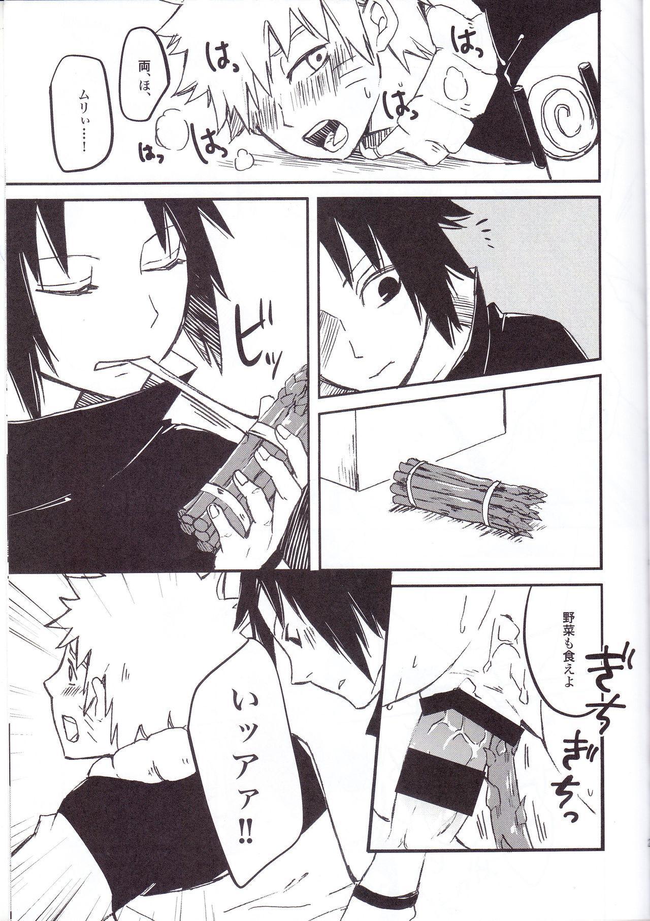 (C91) [Pot8os (McQueen Michino)] Ramen Daisuki Naruto-kun to Sasuke-kun (Naruto) 24